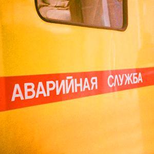 Аварийные службы Электрогорска