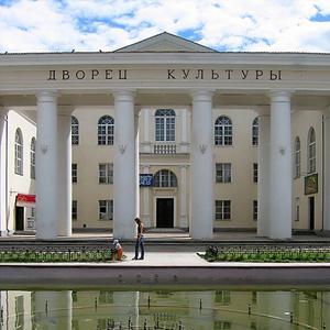 Дворцы и дома культуры Электрогорска