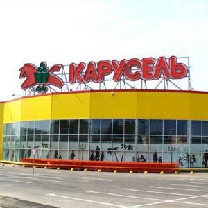 Гипермаркеты Электрогорска