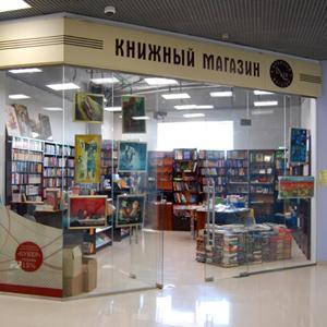 Книжные магазины Электрогорска