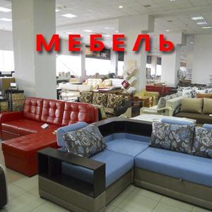 Магазины мебели Электрогорска