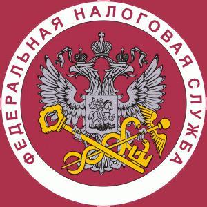 Налоговые инспекции, службы Электрогорска