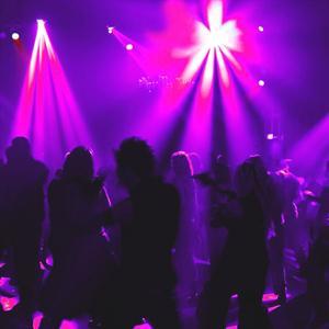 Ночные клубы Электрогорска