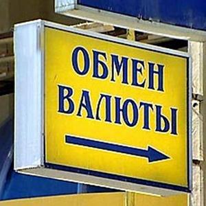 Обмен валют Электрогорска