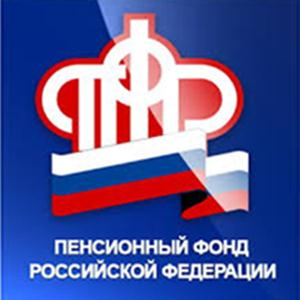Пенсионные фонды Электрогорска