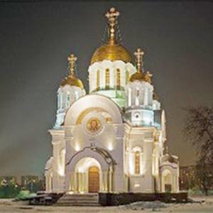 Религиозные учреждения Электрогорска
