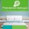 Аренда квартир и офисов в Электрогорске