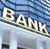Банки в Электрогорске