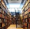 Библиотеки в Электрогорске