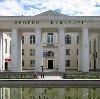 Дворцы и дома культуры в Электрогорске