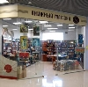 Книжные магазины в Электрогорске