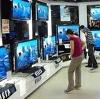 Магазины электроники в Электрогорске