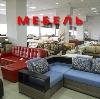 Магазины мебели в Электрогорске