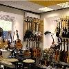 Музыкальные магазины в Электрогорске