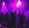 Ночные клубы в Электрогорске