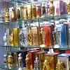 Парфюмерные магазины в Электрогорске