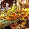 Рынки в Электрогорске