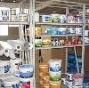 Строительные магазины в Электрогорске