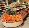 Супермаркеты в Электрогорске