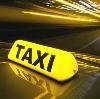 Такси в Электрогорске