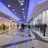 Торговые центры в Электрогорске