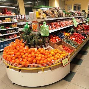 Супермаркеты Электрогорска