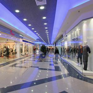 Торговые центры Электрогорска