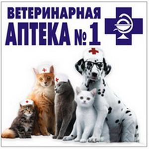 Ветеринарные аптеки Электрогорска