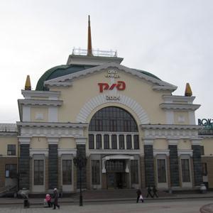 Железнодорожные вокзалы Электрогорска